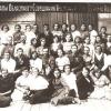 Делегаты областного совещания Кустанайского обкома Каз ОКК. 1939 год