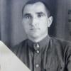 Захарченко Андрей Прокофьевич