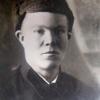 Киселев Федор Константинович, 1919 г.р., уроженец пос. Никитинка, Мендыкаринского р-на