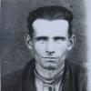 Банный Дмитрий Васильевич
