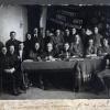 II Пленум губкома РКП (б) III созыва. 1923 год