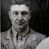 Сердюков Иван Прокофьевич
