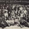 Первая сессия Кустанайского окрисполкома. 1927 год