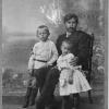 Кустанай. Фотосалон Никонова. 1905 год