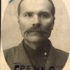 Гречко Петр Семенович