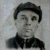 Кравчук Иван Кузьмич