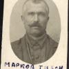 Марков Тихон  Иванович