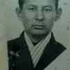 Серкебаев Хусаин
