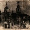Женский  Иверский монастырь, г.Кустанай