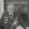 Участник Великой Отечественной войны. 1995 год