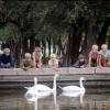 Центральный парк. 1983 год