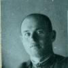 Зима Иван Федорович