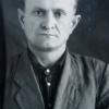 Дудников Василий Иванович