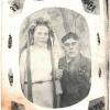 1948г. - свадьба Жермаля Виктора и Веры