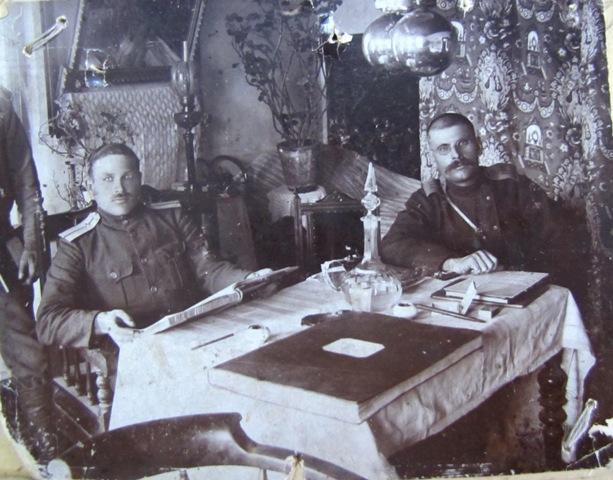 Иван Петрович Луб
