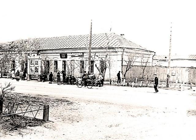 Школа-интернат имени Алтынсарина