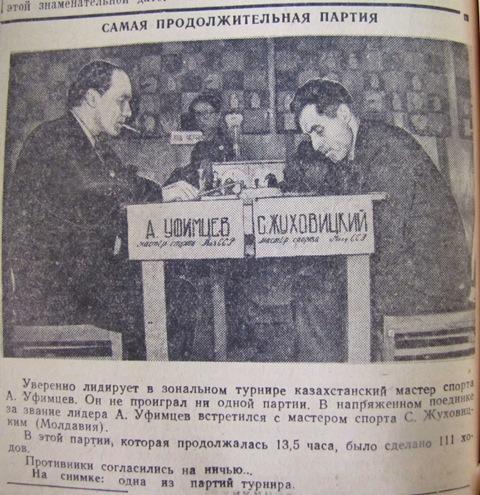 А.Г. Уфимцев