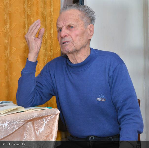 Белоусов Леонид Прокопьевич