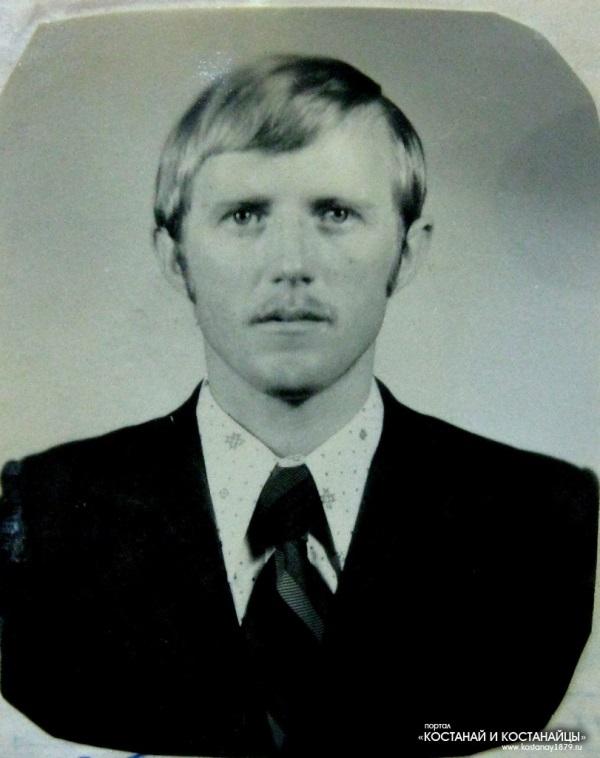 Кук Владимир Иванович