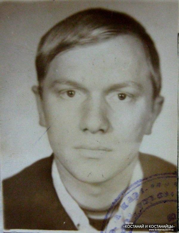 Шрамм Юрий Федорович