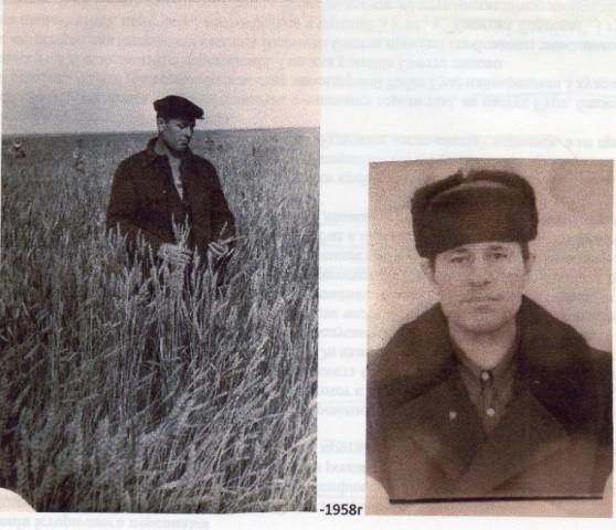 Перевозников Иван Андреевич