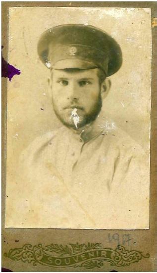 Дмитрий Михайлович Логановский. 1917 год