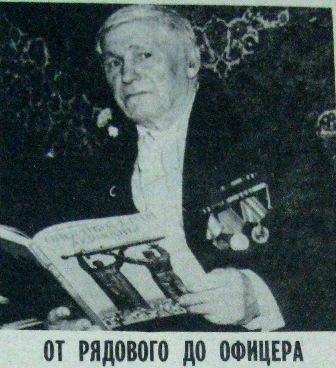 Алексей Петрович Зозуля