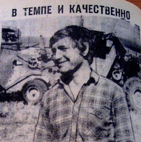 Николай Келлер