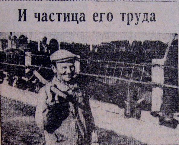 Матвей Христианович Сейферлинг