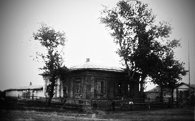 Дом семьи Хоменко. Фото 1951 года