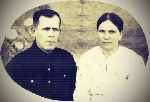 Галик Павел Лукич и Харитина