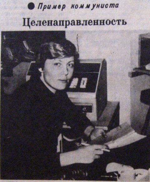 Анна Яковлевна Пауль