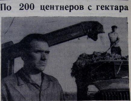 Виктор Кайль
