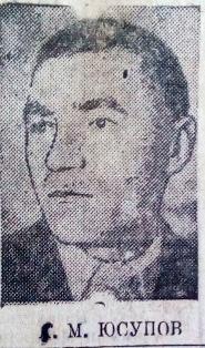 Газиз Юсупов