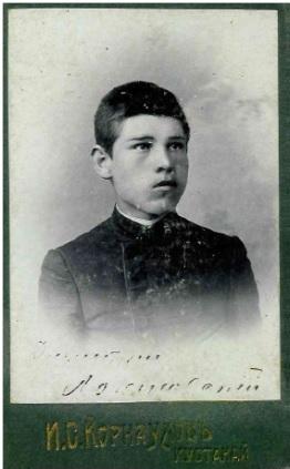 Дмитрий Михайлович Логановский