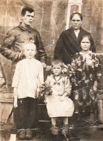 Семья Галик