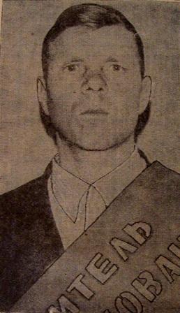 Фридрих Александрович Минних