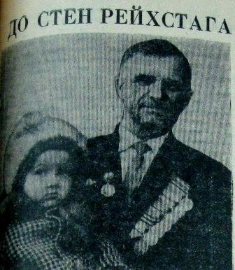 Василий Лаврентьевич Тарасенко