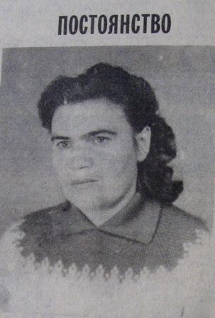 Юлия Викторовна Гаук