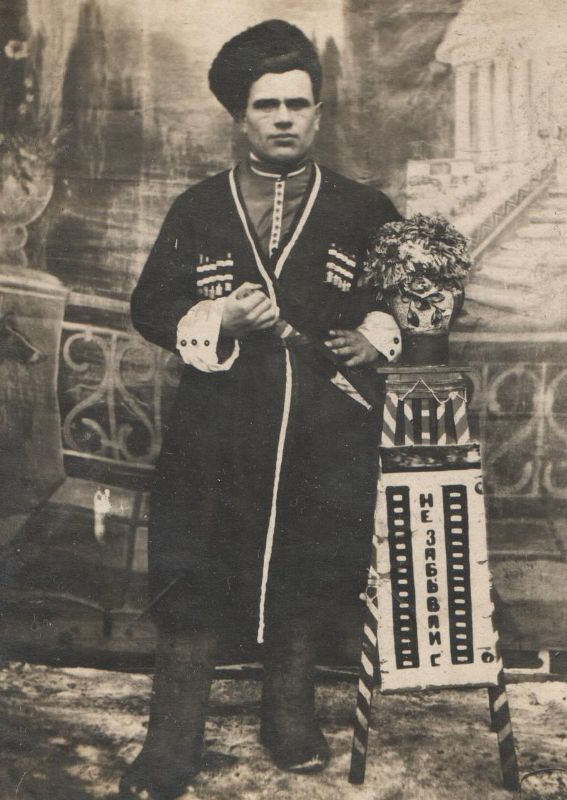 Федько Иван Афанасьевич