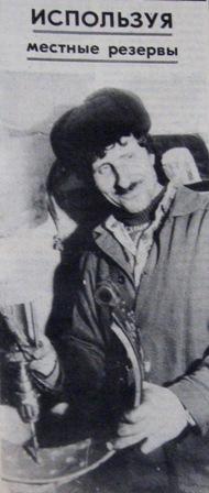 Владимир Андреевич Мартин