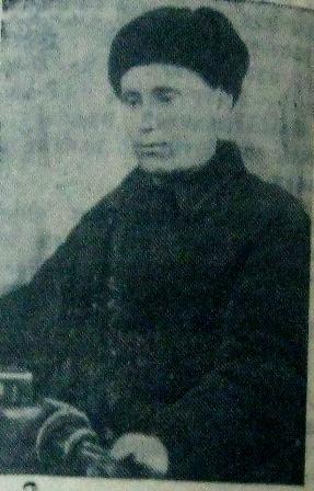 Эдуард Трупп