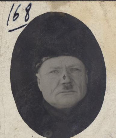 Красноармеец Бутенко Алексей Федорович