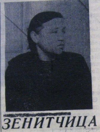 Екатерина Семеновна Решетникова