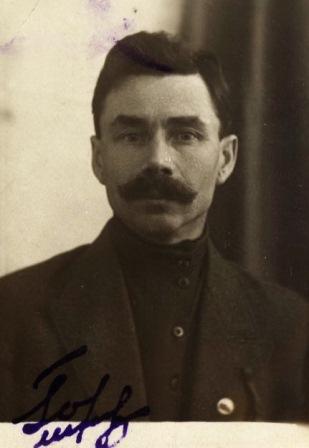 Грождин Иван Игнатьевич