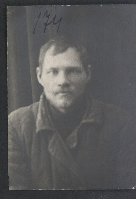 Пяткин Андрей Иванович