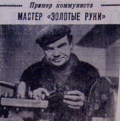 Альберт Альбертович Пастиан