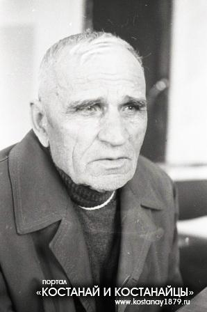 Кущий Василий Тимофеевич (21.01.1915-декабрь 2002)