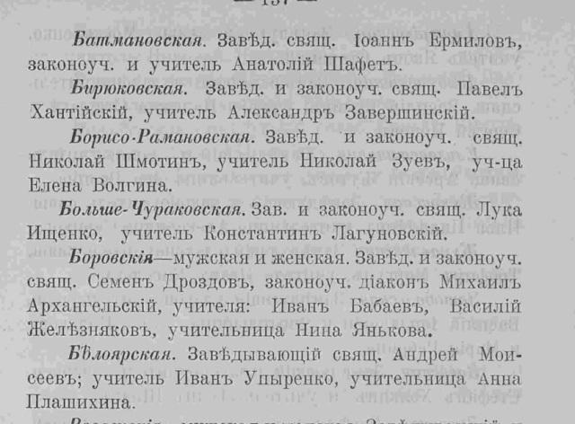 Логановский Константин Михаййлович