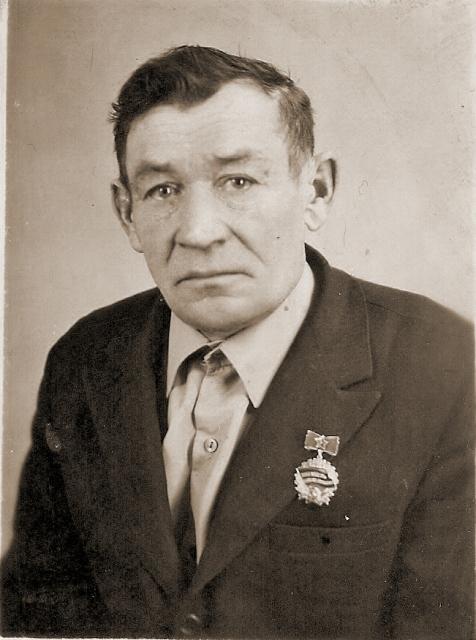 Перцев Иван Никифорович